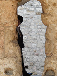 Wailing Wall - Not Far Away by Tim Weil - Stories and Songs