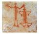 Chumash Rock Painting
